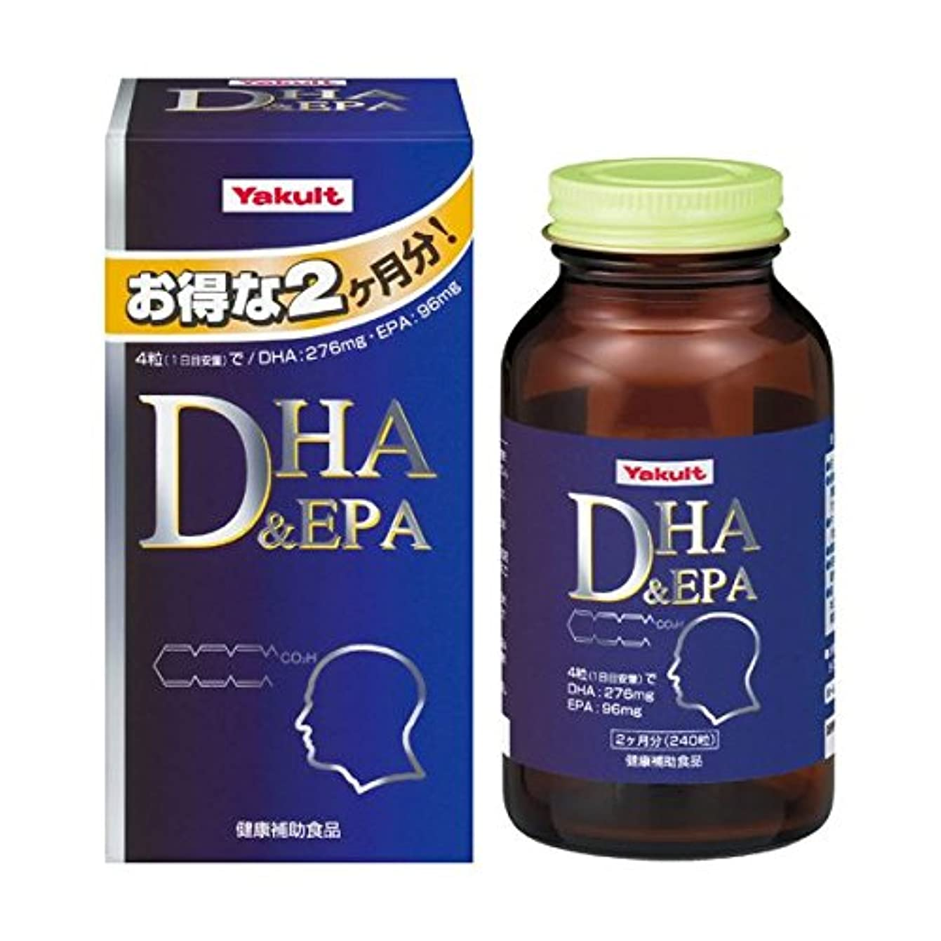 結び目忠実なロープヤクルト DHA&EPA 450mg×240粒【2個セット】