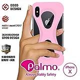 【Palmo】iPhone XS/X 2017年度レッドドット・デザイン賞(red dot design award) グッドデザイン賞受賞[米軍MIL規格取得 落下 防止 耐衝撃 吸収 iPhone専用保護ケース,カバー]超軽量 高品質フルオロシリコン,アンチダスト加工 片手 大学,病院と健康実験認定済 (Light Pink)