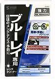 サンワサプライ ブルーレイレンズクリーナー(乾式) CD-BD1
