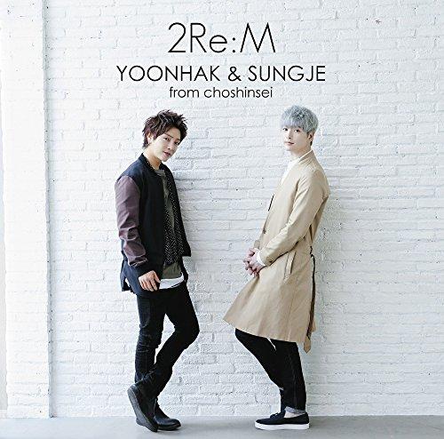 2Re:M-ユナク&ソンジェ from 超新星
