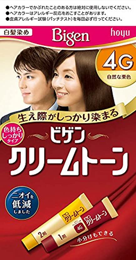 パンダ美容師腹部ホーユー ビゲン クリームトーン 4G (自然な栗色)  1剤40g+2剤40g