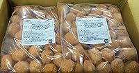 業務用ブランド鶏 伊達鶏 冷凍ナゲット(チーズ) 1個あたり29円