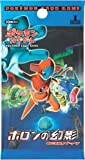 ポケモンカードゲーム 拡張パック ホロンの幻影(かげ) BOX