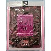 柴常の美味しい国産赤柴漬け 300g(100g×3袋)