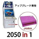 2050in1 パンドラボックス アーケードゲーム機 JAMMAボード アクセサリDIYキットのサポートアーケードゲームマシンコレクション アーケードキャビネットゲームボックス Kit Diy LCD/CRT(15kHz) モニター向け GAMER