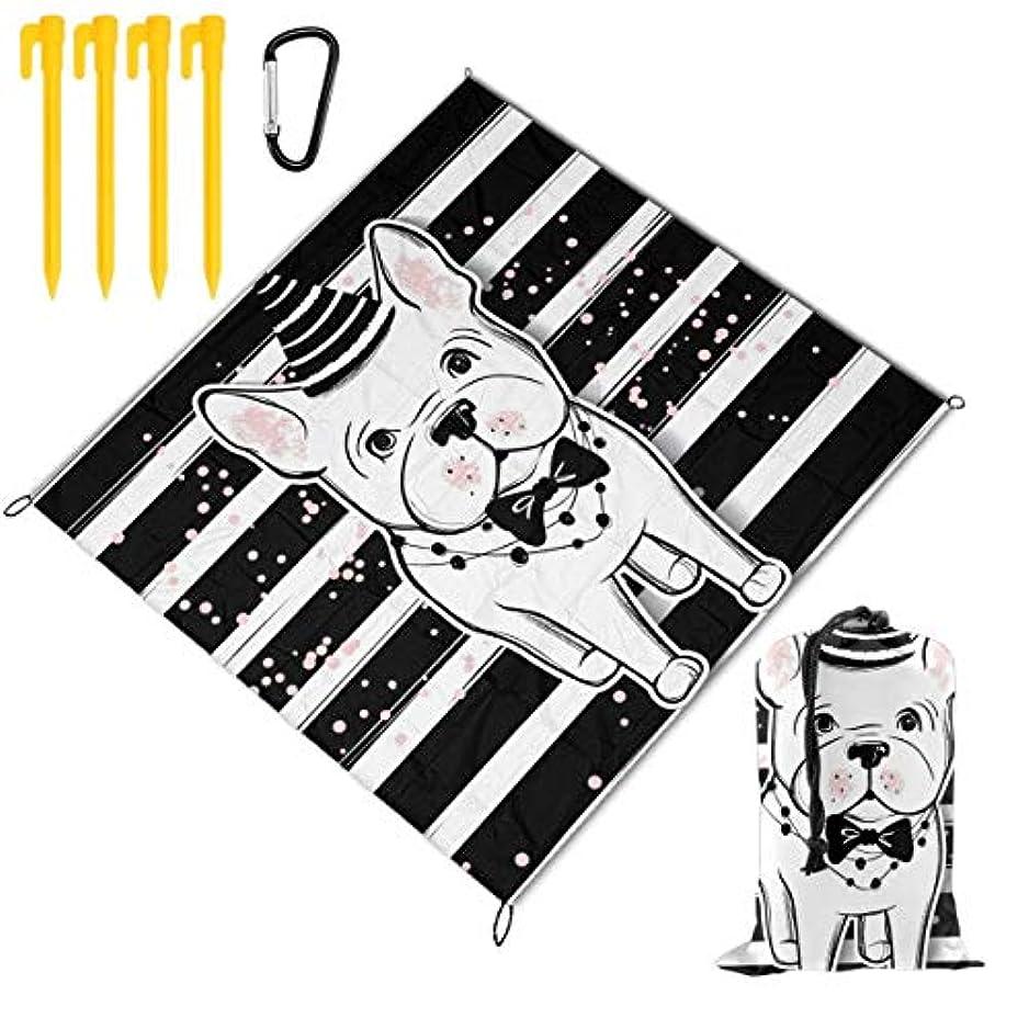 伝導東部要求するフレンチ ブルドッグ 誕生日 折り畳めるピクニックマット 防水防湿パッド 公園マット キャンプマット 超軽くて便利な携帯用防水ピクニックマット 145x150cm