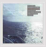 Voice of the Aegean Sea