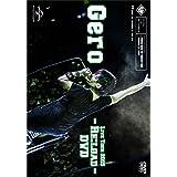 Gero/Live Tour 2015 - Re:load - DVD