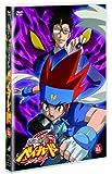 メタルファイト ベイブレード Vol.3 [DVD]