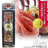 喜界島 黒糖 パック 25度 1800ml【黒糖焼酎】