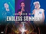 JANG KEUN SUK ENDLESS SUMMER 2016 DVD(TOKY...[DVD]