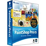 Corel PaintShop Pro X5 アップグレード版