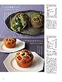 オイルで作る ふんわりケーキとサクサククッキー (オレンジページブックス) 画像