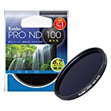 Kenko NDフィルター PRO-ND100 77mm 1/100 光量調節用 377444