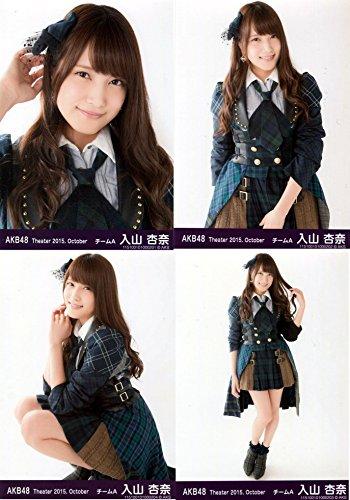 AKB48 公式生写真 Theater 2015.October 月別10月 【入山杏奈】 4枚コンプ -