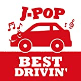 J‐POP BEST DRIVIN Red
