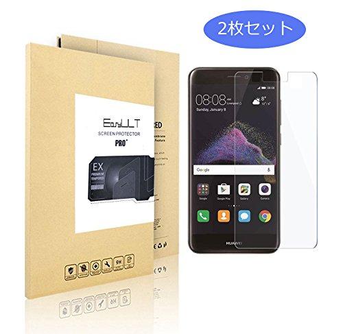 【2枚入り】Huawei Nova lite 保護ガラス (硬度 9H) 液晶保護 フィルム 耐指紋 耐衝撃 耐久性 撥油性 柔軟性 高透過率 超薄 HD画面-EasyULT