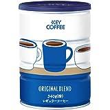 キーコーヒー 缶 オリジナルブレンド 340g ×2個 レギュラー(粉)