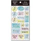 ありがとうシール・水彩・ブルー TM00738【まとめ買い10個セット】