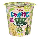 カルビー じゃがりこ 枝豆と塩こんぶ味 52g×12個