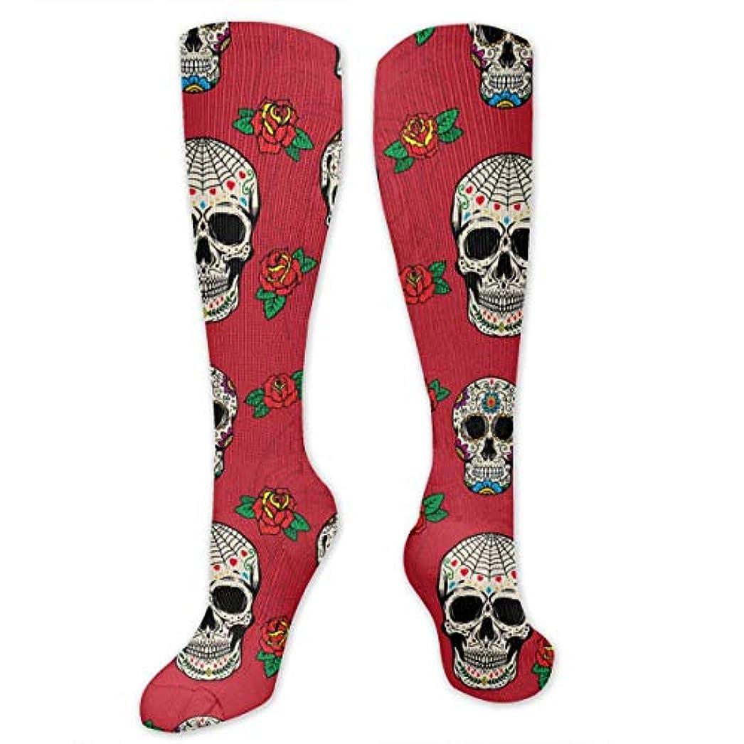魅力シミュレートする浸漬靴下,ストッキング,野生のジョーカー,実際,秋の本質,冬必須,サマーウェア&RBXAA Women's Winter Cotton Long Tube Socks Knee High Graduated Compression...