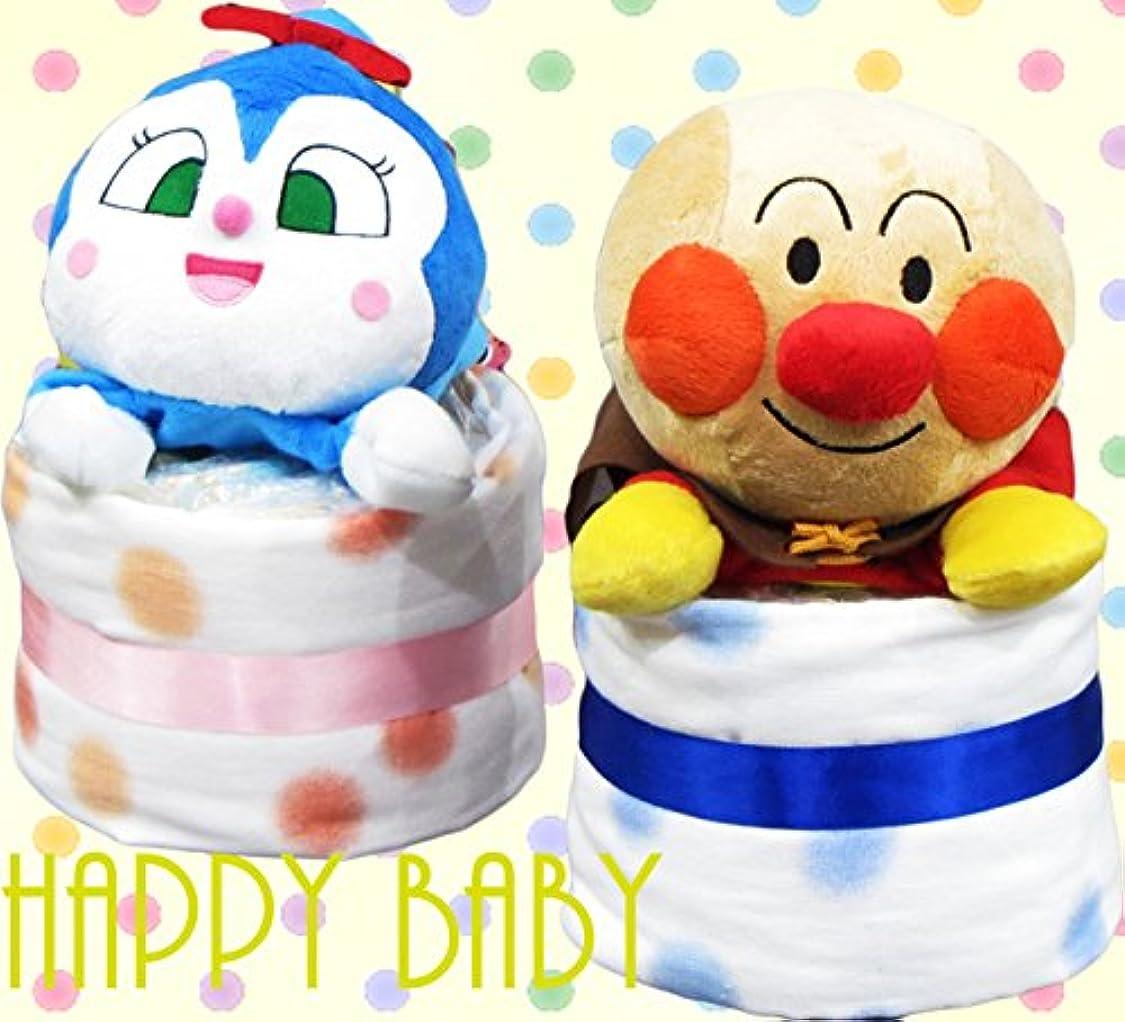 恐れモチーフ変わる1段 アンパンマンパペット ブルー ???????S おむつケーキ オムツケーキ 男の子  出産祝い 誕生日祝い