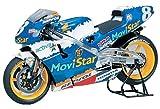 タミヤ 1/12 オートバイシリーズ モビスターホンダNSR500