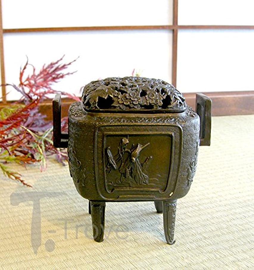 料理をする帰する思いやりのあるブロンズ正方形Incense Burner with Maple , Cherry Blossom and Dragon motives