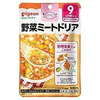 ピジョン 食育レシピ 野菜ミートドリア 80g【3個セット】
