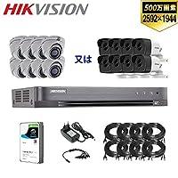 [HIKVISION] [TVi-5M] 防犯カメラ 監視カメラ 遠隔監視 防犯システム 防犯・監視カメラ 屋外 屋内 500万画素 高画質 CCTV 自己設置 8ch 防犯カメラセット 録画機 + カメラ + HDD + ケーブル + アダプター DS-2CE16H0T-ITPF DS-2CE56H0T-ITPF DS-7208HUHI-K1