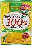 扇雀飴 はちみつとゆず100%のキャンデー 57g×6袋