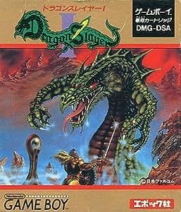 ドラゴンスレイヤー1