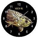 過背金龍の壁掛け時計:ピクチャークロック(世界の熱帯魚シリーズ) (A) 並行輸入品