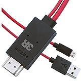 スリーアール(3R) MHLアダプタ ケーブル 2M android スマホ [テレビに出力] microUSB HDMI 変換 1080P HD MHLケーブル
