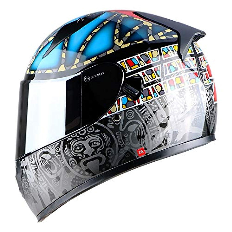 明快防腐剤アサーHYH カラーグラフィティHDダブルレンズ四季ユニバーサルフルカバーヘルメットアウトドアスポーツオートバイ乗馬フルヘルメットABS(リムーバブルスカーフ) いい人生 (Size : L)
