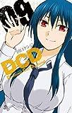 DCD(9) (少年サンデーコミックス)