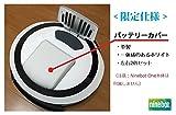 【特別仕様・革製】Ninebot One (ナインボットワン) バッテリーカバー 保護パッド [並行輸入品]