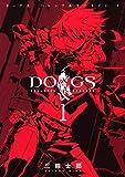 DOGS / 三輪 士郎 のシリーズ情報を見る