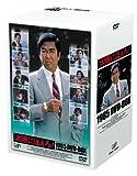 太陽にほえろ!1985 DVD-BOX[DVD]