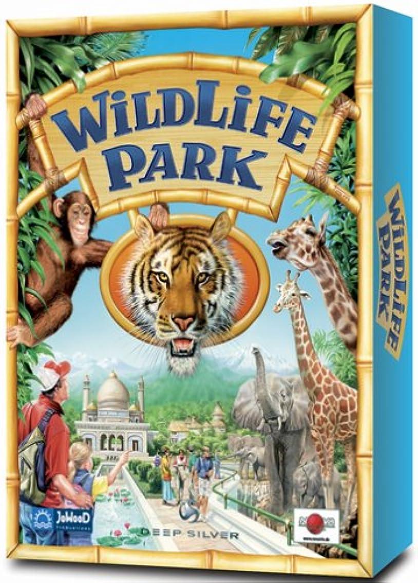 硬化するウイルス谷Wildlife Park (輸入版)