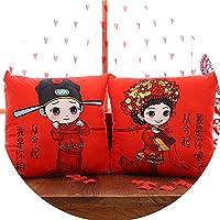 結婚結婚式のプレス雑巾人形カップルのペアぬいぐるみクリエイティブダブル囍人形の装飾品の贈り物,5枕,35cm×38cm