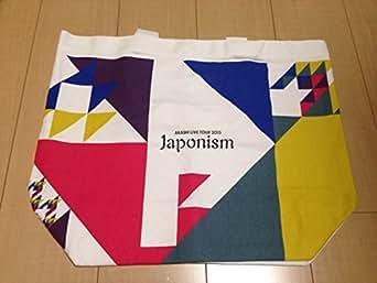 嵐 ARASHI LIVE TOUR 2015 Japonism 公式グッズ ショッピングバッグ