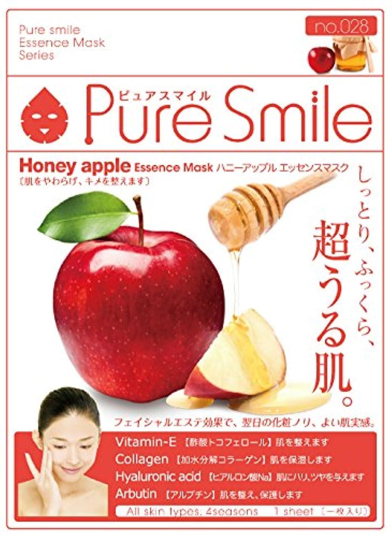 触覚転用敵対的Pure Smile エッセンスマスク ハニーアップル 23ml?30枚
