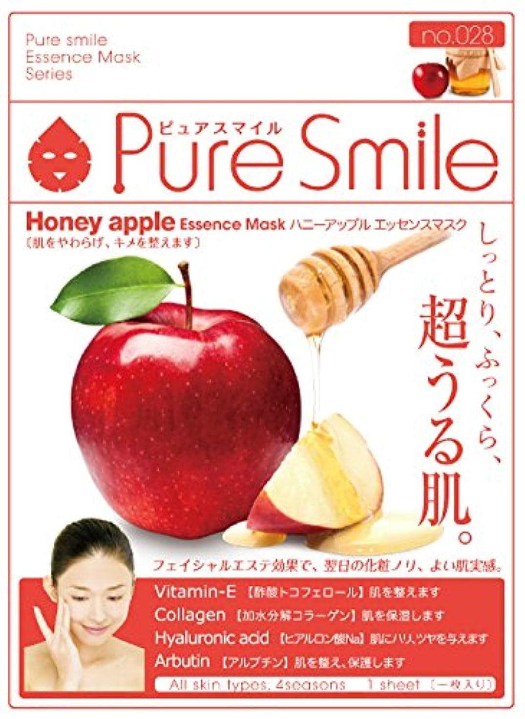 文庫本アーカイブ抵当Pure Smile エッセンスマスク ハニーアップル 23ml?30枚