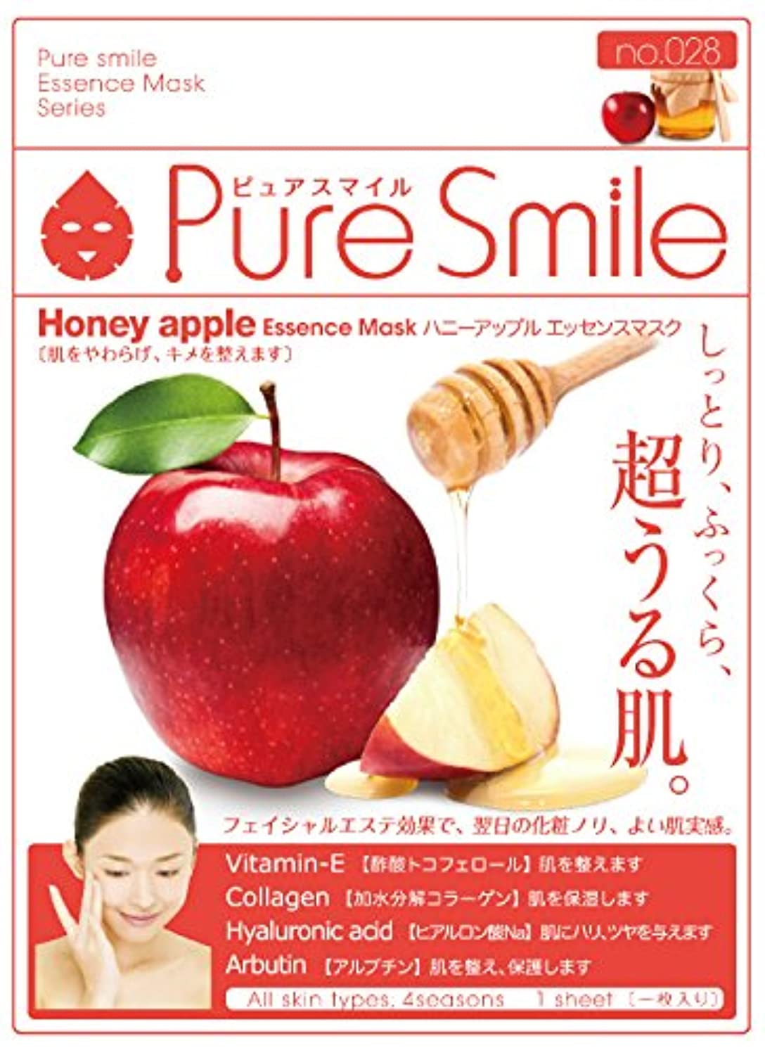 宿泊トロピカル曲Pure Smile エッセンスマスク ハニーアップル 23ml?30枚