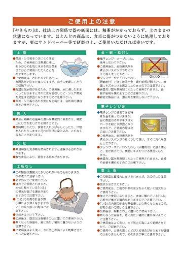 夏の風物詩 涼風箸置き 金魚丸(P.P袋入) [3.7x3.5x1.0cm] 納涼 インテリア かわいい 涼しい 夏 せともの本舗