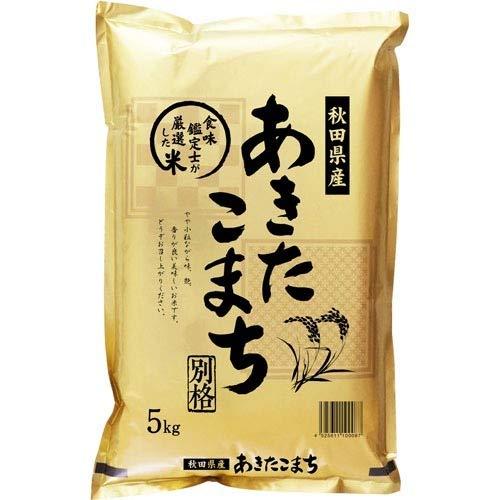 秋田県産あきたこまち 別格(5kg) フード 米・雑穀類 米...