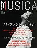 MUSICA(ムジカ) 2017年 07 月号 [雑誌]