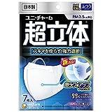 (日本製 PM2.5対応)超立体マスク かぜ・花粉用 ふつうサイズ 7枚入(unicharm)