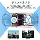 【最新版/16Gカード付き/前後カメラ】デュアルドライブレコーダー 前後カメラ SONYセンサー/レンズ 1080PフルHD 3.0インチ 170度広角 G-センサー衝撃録画 WDR